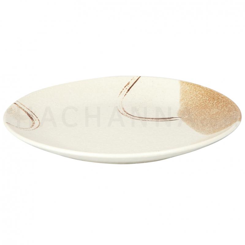Kero Series Ceramicware
