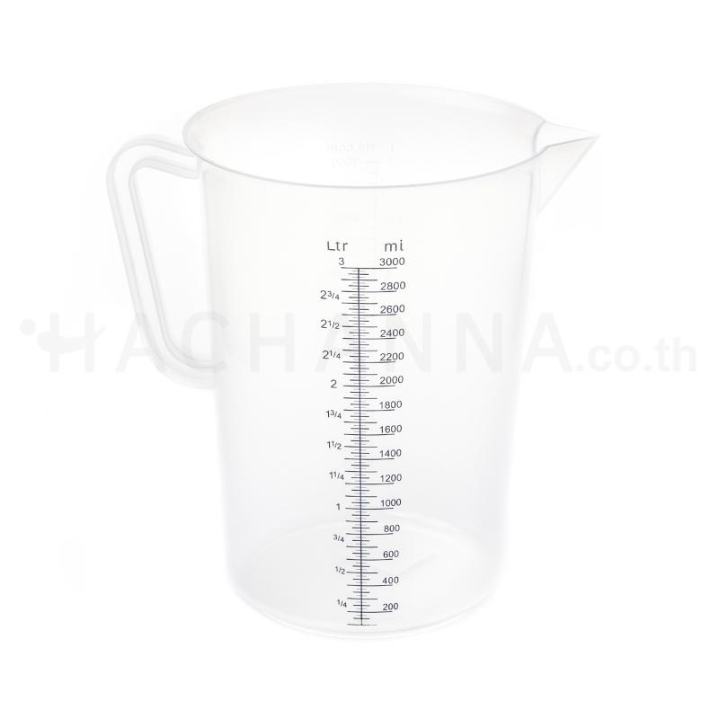 PP Measuring Ladle