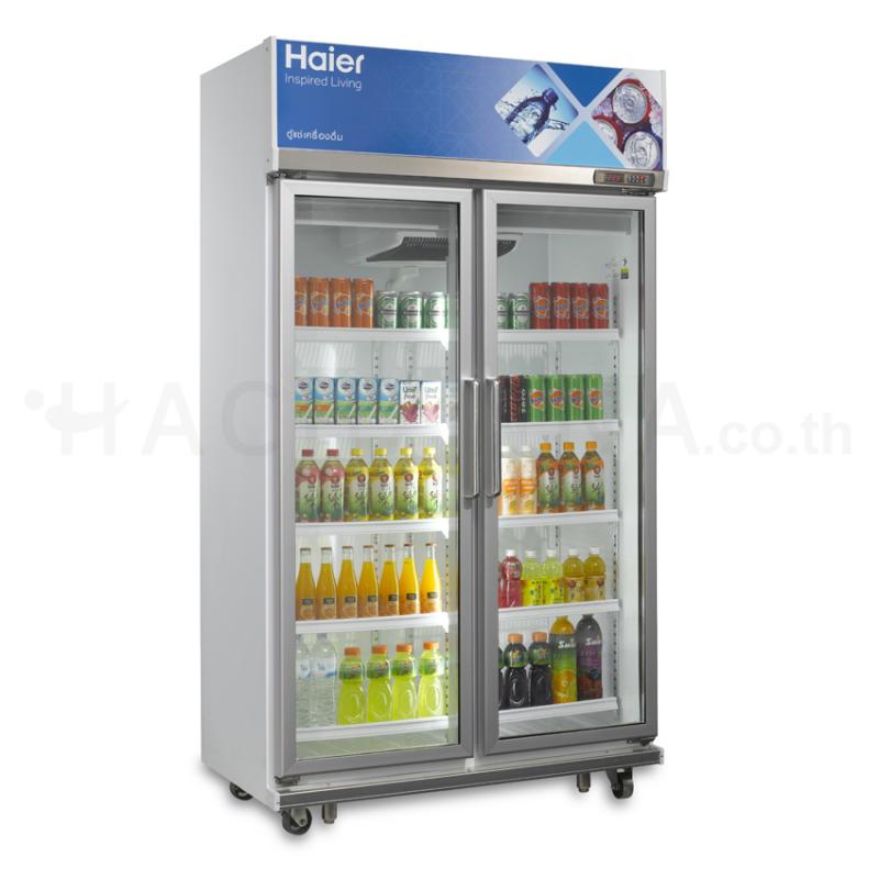 Haier Beverage Cooler