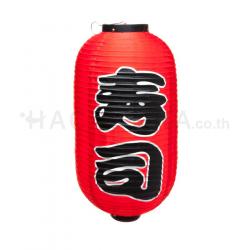 """12"""" Japanese Lantern """"Sushi"""" (Red)"""