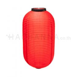 """12"""" Japanese Lantern (Red)"""
