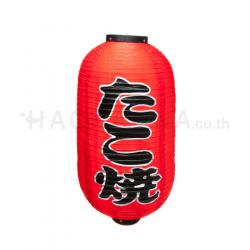 """12"""" Japanese Lantern """"Takoyaki"""" (Red)"""