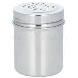Condiment Canister 275 ml (Small Hole)