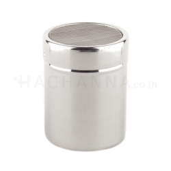 Condiment Canister 275 ml (Sieve)