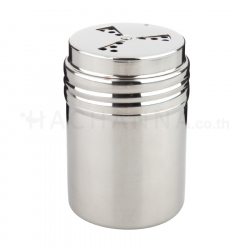 Condiment Canister 275 ml (Multi-Function)