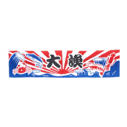 """""""Great Victory"""" Curtain (Noren) 1650 x 450 mm."""