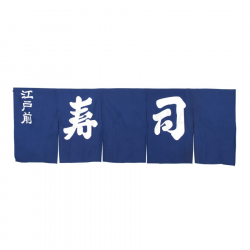 """""""Sushi"""" Blue Curtain (Noren) 1950x650 mm."""