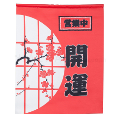 """""""Good Fortune"""" Red Curtain (Noren)"""