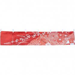 Hana Curtain 210x40 cm
