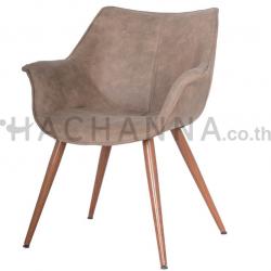 Gray nano chair