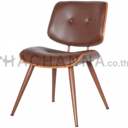 Brown PU  Leather chair