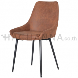 Brown Scandinavian chair